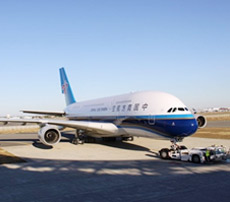 恒利弘应用案例:南航运输客机