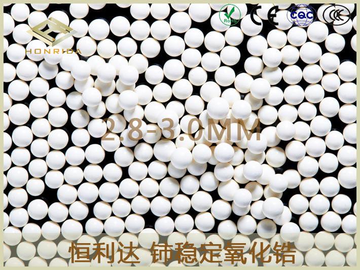 铈稳定氧化锆珠2.8-3.0MM