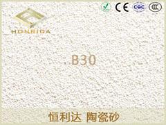 B30陶瓷砂
