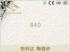 B40陶瓷砂