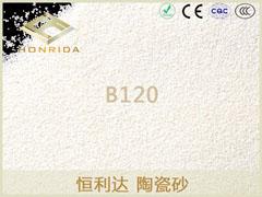 B120陶瓷砂