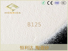 B125陶瓷砂
