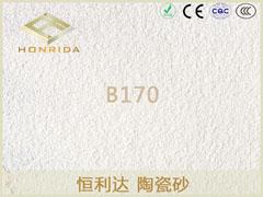 B170陶瓷砂