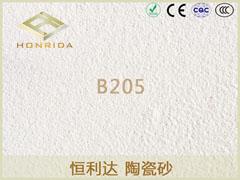 B205陶瓷砂