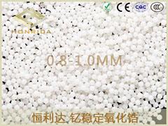 钇稳定氧化锆珠0.8-1.0mm