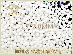 钇稳定氧化锆珠1.7-2.0mm