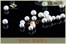 Z210陶瓷喷丸