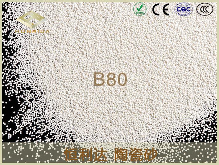 B80陶瓷砂